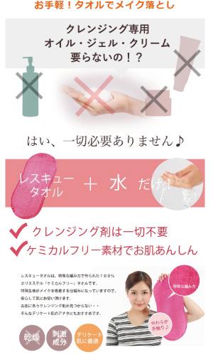 takazawa_03_300x502
