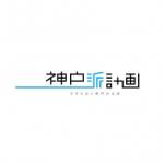 多田 智 + 樋口 華蓮