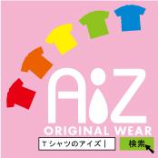 Aizua_san