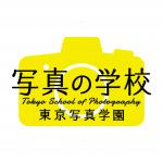 写真の学校/太田 学