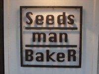 SeedsmanBakeR_02