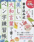 img_book_8