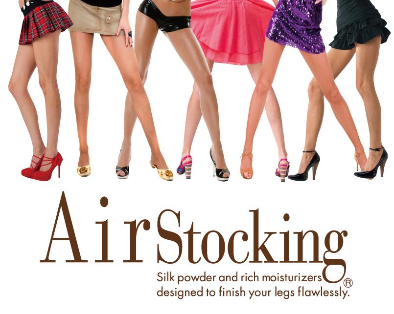airstocking_LOGO2
