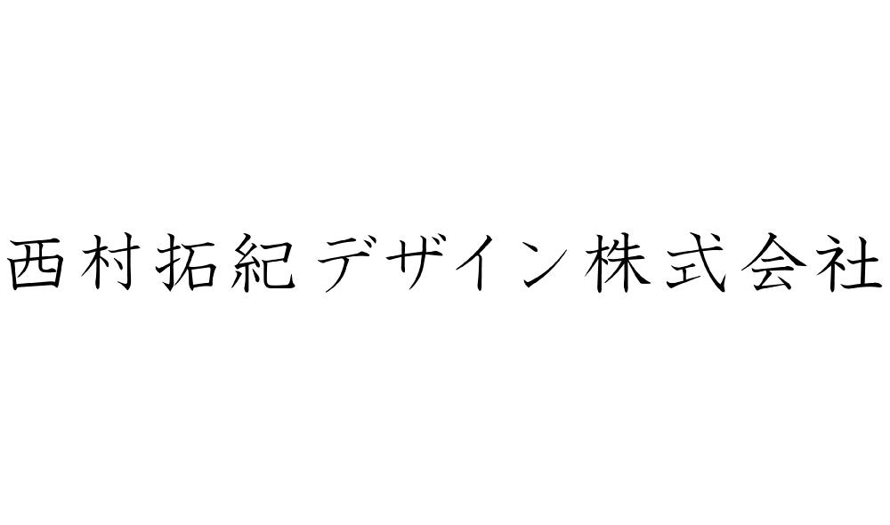 nishimurasan-logo-wh